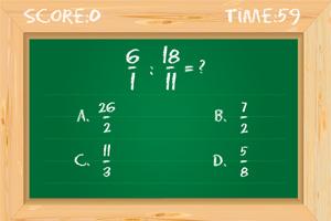 测试你的数学能力