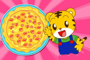 巧虎爱吃披萨