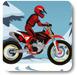 冰山极限摩托挑战