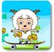 喜羊羊滑板赚金币