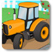 农场拖拉机停车