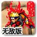 死神VS火影1.7无敌版